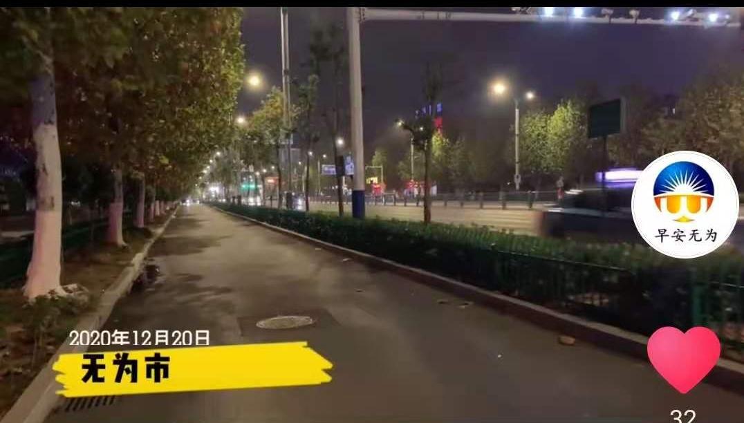 夜逛无为系列第3集(无为市金塔西路)