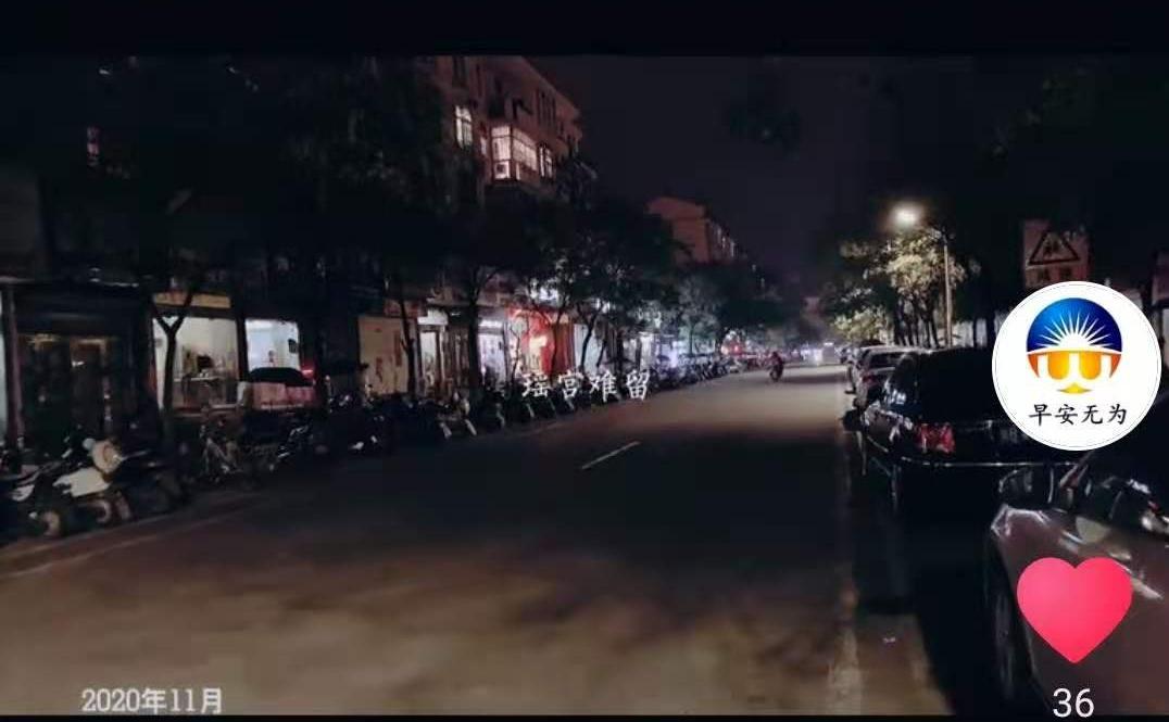 夜逛无为第4集(无为市金桥路)
